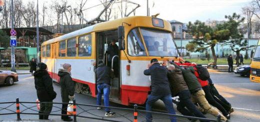 466105_v_arkadii_passazhiry_tolkali_tramvaj.jpeg