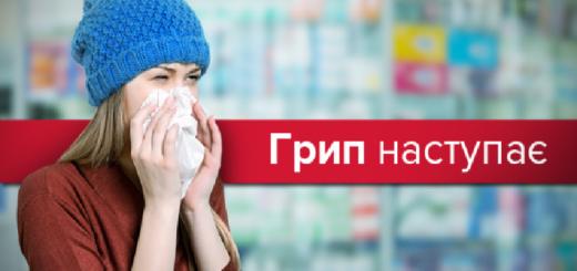 467247_bolnicy_izmaila_perepolneny_bolnymi_gripp.png