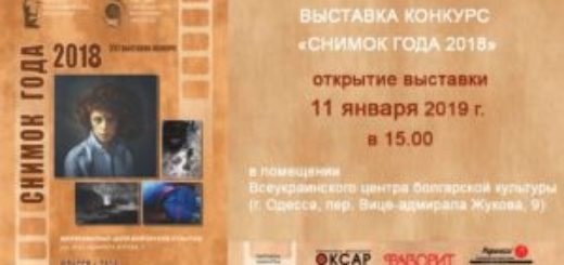 467446_odesskie_fotografy_nazovut_avtorov_luchsh.jpeg