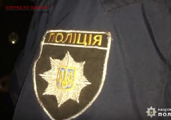 467617_v_odesskoj_oblasti_v_seme_proizoshla_trag.png