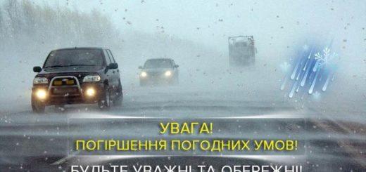 467647_uhudshenie_pogodnyh_uslovij_v_odesse_vodi.jpeg