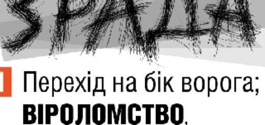 467710_odessit_podozrevaemyj_v_podgotovke_gosuda.jpeg