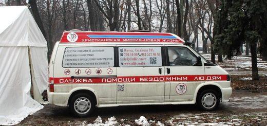 467806_v_odesse_na_kulikovom_pole_otkrylsja_punk.jpeg