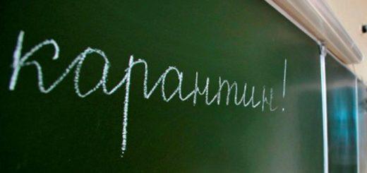 468095_izmailskie_shkolniki_ewe_nedelju_probudut.jpeg