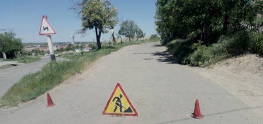 468233_selo_bolgradskogo_rajona_poluchilo_iz_gos.jpeg