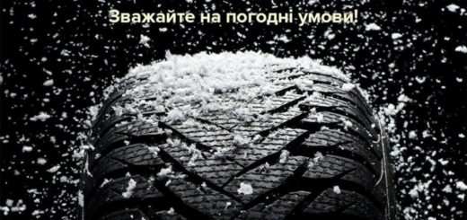 468614_odessitam_rekomendujut_vozderzhatsja_ot_p.jpeg