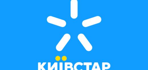 468683_v_kievstare_propal_mobilnyj_internet_odes.png
