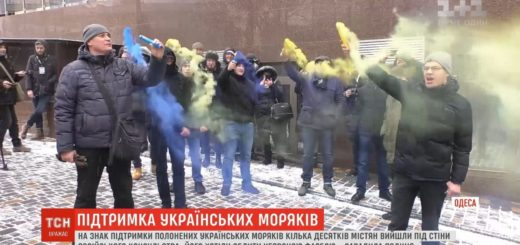 468764_pidtrimka_morjakiv_aktivisti_piketuvali_r.jpeg