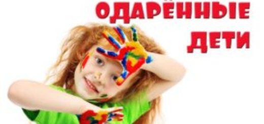 468983_v_belgorode_dnestrovskom_opredelili_nomin.jpeg