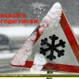 469019_proezd_po_dorogam_odesskoj_oblasti_nesmot.jpeg