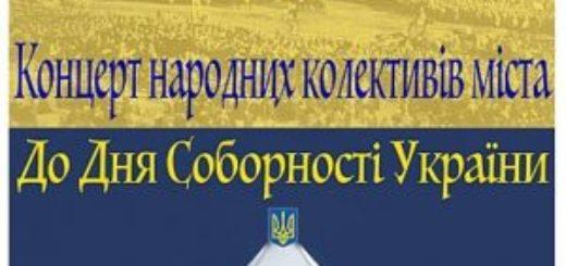 469253_v_belgorode_dnestrovskom_gotovjatsja_ko_d.jpeg