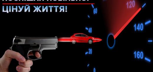 469262_patrulnye_prizyvajut_odessitov_sobljudat_.png