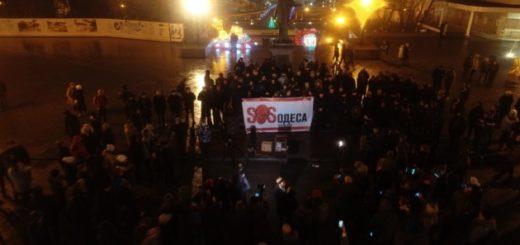 470081_v_odesi_aktivisti_nackorpusu_vimagajut_vi.jpeg